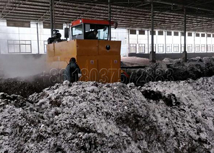 Self-Propelled Mulch Compost Machine For Sale